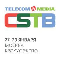 Телеканал «Авто Плюс» примет участие в 17-й международной выставке-форуме CSTB.Telecom & Media'2015