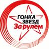 race.zr.ru