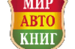 miravtoknig.ru
