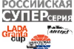 granta-cup.lada.ru