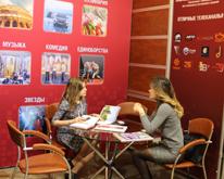 Телеканал «Авто Плюс» принял участие в Международном Форуме «MCA – Moscow TeleShow 2015»