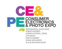 Телеканал «Авто Плюс» – информационный партнер Consumer Electronics & Photo Expo 2015