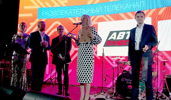 Телеканал «Авто Плюс»  – победитель премии «Большая цифра-2016»!