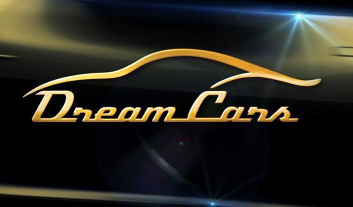 Машины мечты