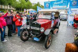 24 июня 2018 года в Москве в седьмой раз стартует ралли старинных автомобилей Bosch Moskau Klassik