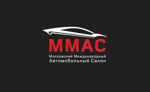 «Авто Плюс» на Московском Международном Автомобильном Салоне -2018