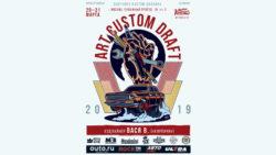 Art Custom Draft 2019