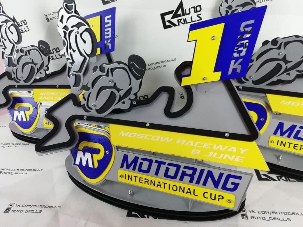Второй этап Международного Кубка Моторинг и тест-драйв мотоциклов Ducati и Yamaha