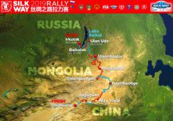 Международное ралли «Шелковый путь» 2019: Россия – Монголия – Китай. 10 этапов. Новое приключение