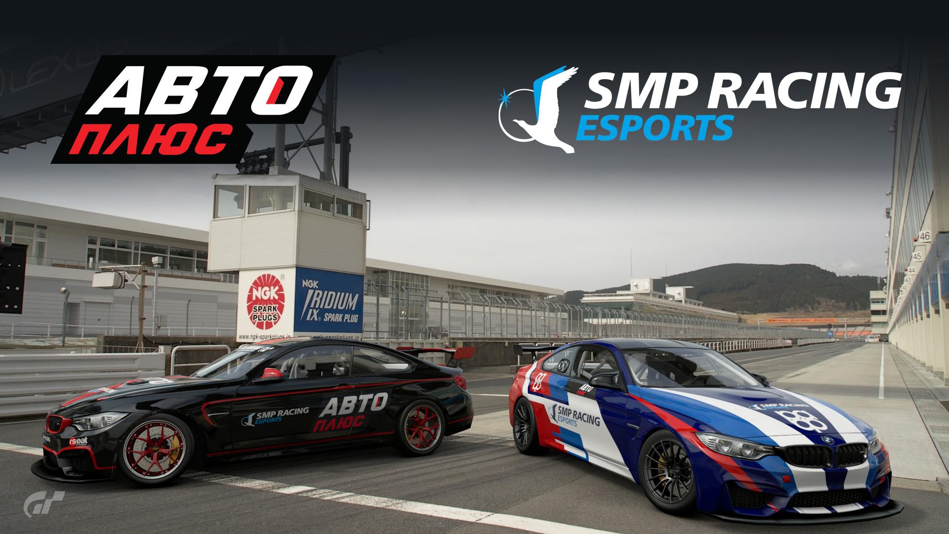 Владимир Атоев и Денис Булатов примут участие в кибергонке SMP Racing Esports