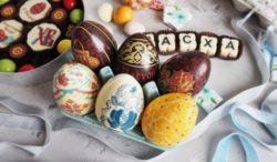 Настоящие мужские подарки к Пасхе из настоящего шоколада «Конфаэль»
