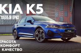 Жители России определят лучшие автомобили 2021 года