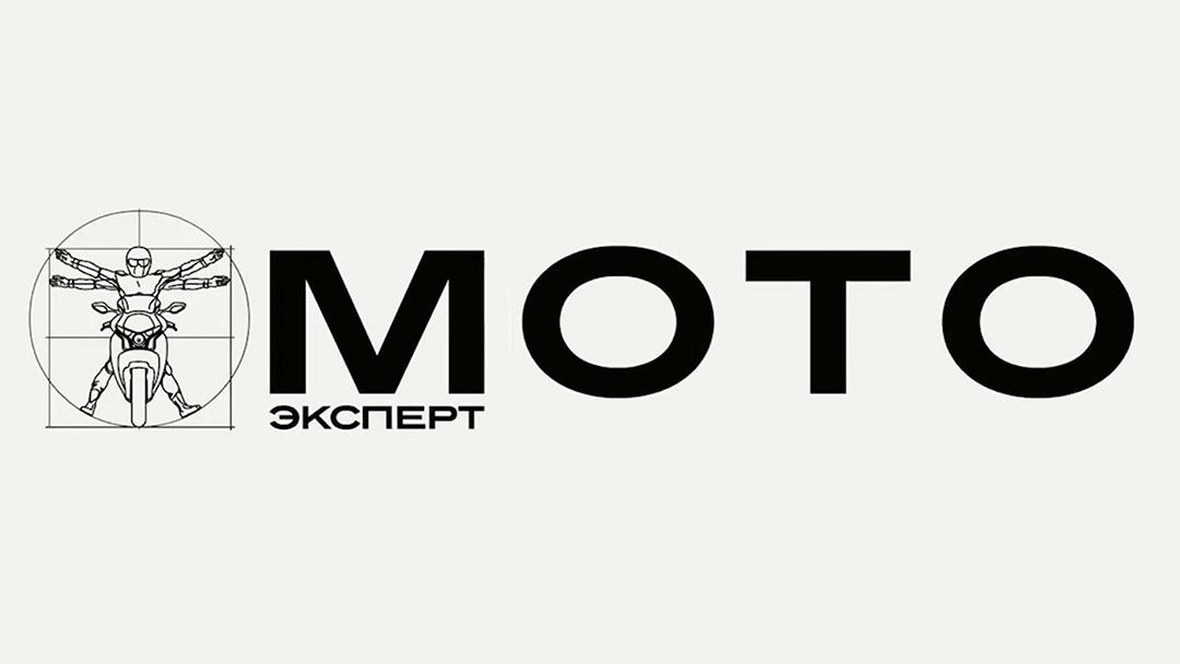 Мотоэксперт
